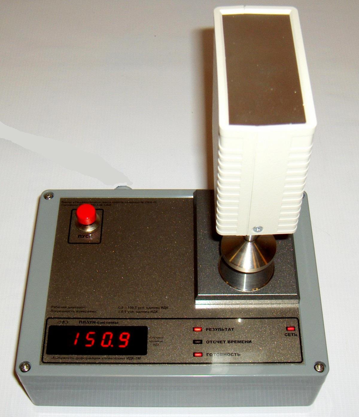 Прибор для измерения клейковины у пшеницы