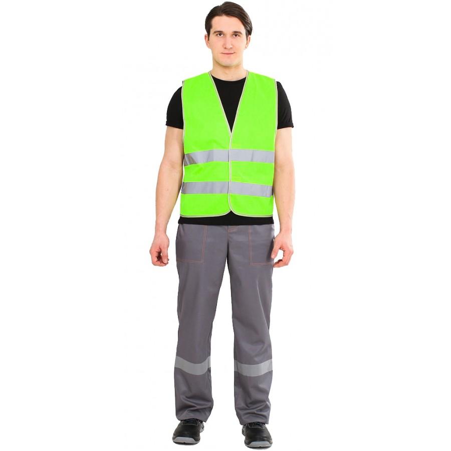 Что такое сигнальная одежда